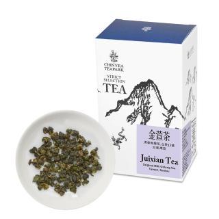 【沁意】南投精選金萱茶(150g/盒)