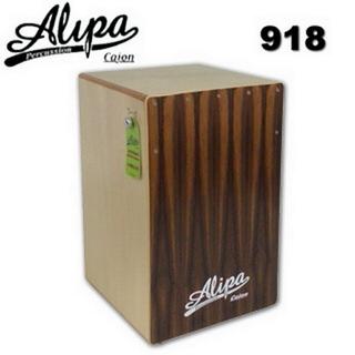 【Alipa台灣品牌】超值套裝組 cajon木箱鼓91系列+專用保護袋+教學書 台灣製造