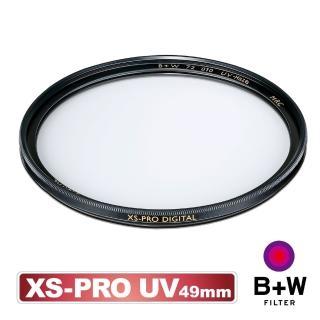 【B+W】XS-PRO UV 49mm(MRC超薄框奈米鍍膜保護鏡)