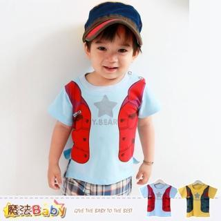 【魔法Baby】短袖圓領衫-嬰幼兒肩開T恤(k34738)