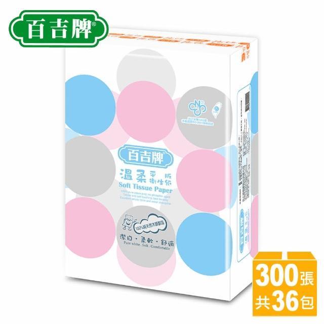 【百吉牌】平版衛生紙300張*36包/箱/