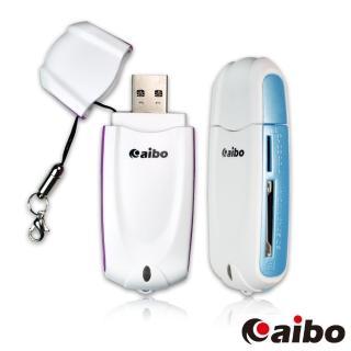 【aibo】USB 3.0 可攜式超高速讀卡機