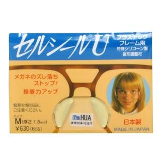 【日本原裝】矽膠鼻墊貼(M-厚度1.8mm)