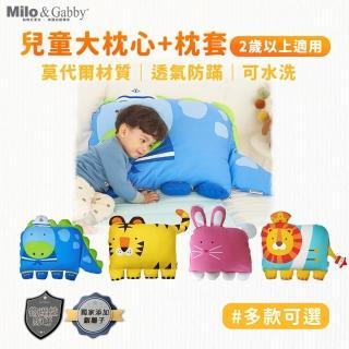 【美國Milo & Gabby】動物好朋友-超細纖維防蹣銀離子大枕心+枕套組(多款任選)
