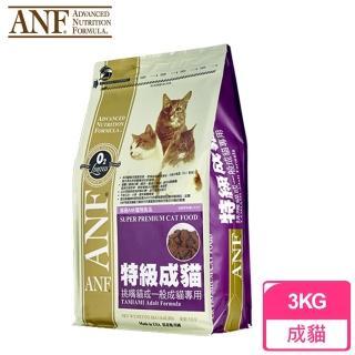 【愛恩富ANF】特級成貓 挑嘴貓與一般成貓專用(3公斤)