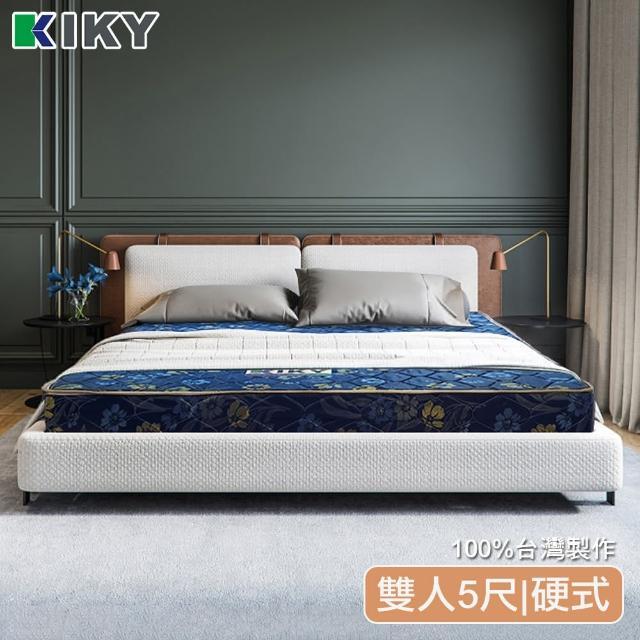【KIKY】二代日式藍鑽蓆面硬式彈簧床墊(雙人5尺)/
