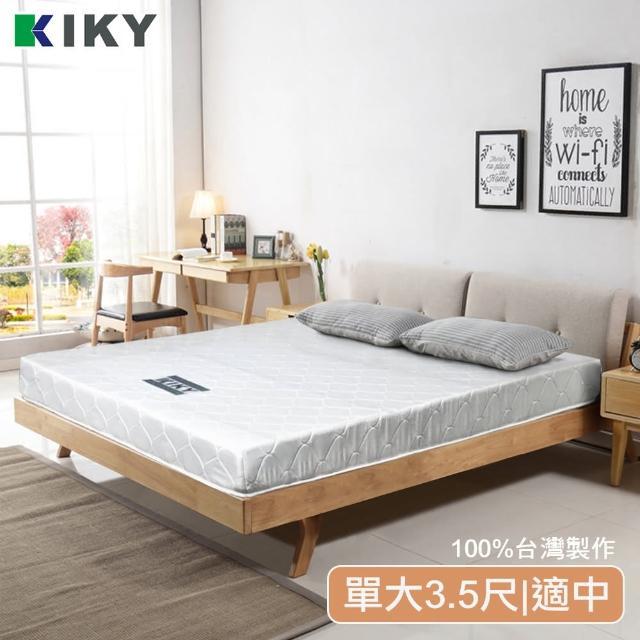 【KIKY】二代韓式高碳鋼舒眠彈簧床墊(單人加大3.5尺)/