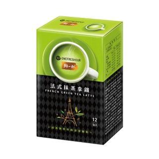 【鮮一杯】法式抹茶拿鐵(20克x12入)