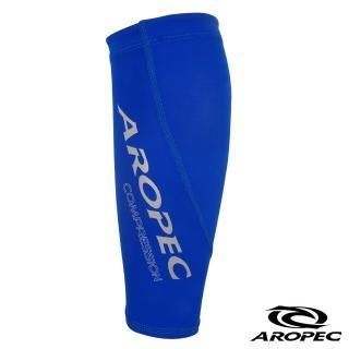 【AROPEC】機能型壓力小腿套(藍)