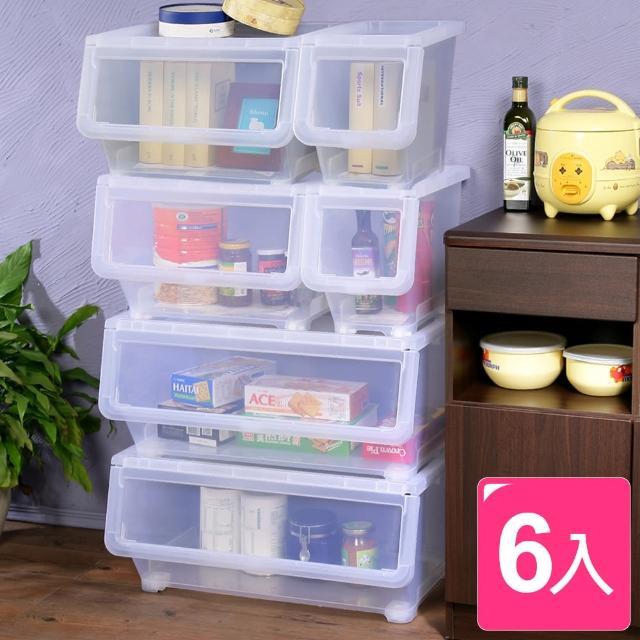【真心良品】全家福大中小可疊直取式收納箱6入(搶)