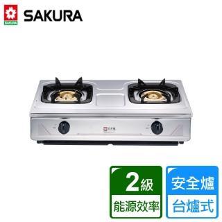 【SAKURA 櫻花】不鏽鋼傳統安全爐 - 本商品無安裝服務 僅配送(G-632KS)