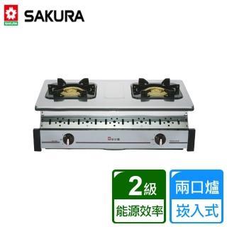 【SAKURA 櫻花】全白鐵崁入式二口瓦斯爐(G-6320KS)