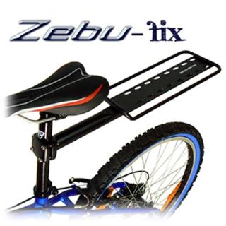 【Krex Zebu Fix】專業自行車固定後架