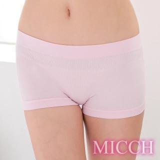 【MICCH】快適舒活風 不走光無縫低腰透氣運動褲/安全褲/平口內褲(粉)