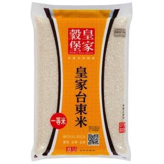【皇家穀堡】皇家台東米3kg(CNS一等)
