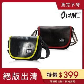 【OEM】製包工藝革命 低調迷人時尚包款型 半月型休閒包(紅T514-01)