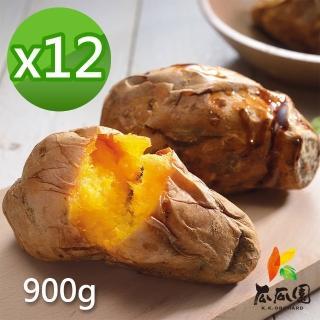【瓜瓜園】冰烤番薯 12盒(900g/盒)