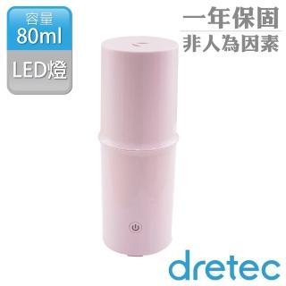【日本DRETEC】『竹香塔』超音波芳香水氧機(粉*DF-705PK)