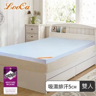 【LooCa】吸濕排汗5cm全記憶床墊-雙人(共3色)