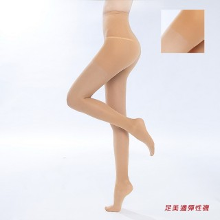 【買二送一足美適彈性襪】中壓250DEN機能萊卡褲襪一組三雙(翹臀塑腹/ 壓力襪/ 顯瘦腿襪/ 醫療襪/ 彈力襪)