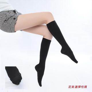 【買二送一足美適彈性襪】重織420DEN西德棉機能小腿襪一組三雙(男女適用/壓力襪/醫療襪/防靜脈曲張襪)
