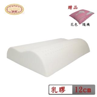 【La Elite】天然乳膠工學枕-買一送一(加碼送-絨毛栟布座墊 1入)