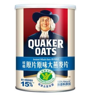 【桂格】原片原味大燕麥片800g/罐(加厚+15%口感更紮實)