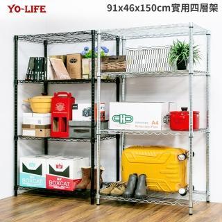 【yo-life】高 黑金剛四層置物架-烤黑(91x46x150cm)