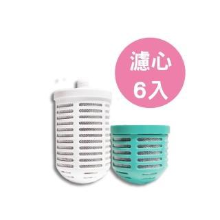 【鉅豪】鹼單喝濾水壺濾芯JH600-1(6入)