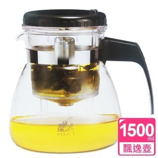 飄逸壺-1500ml