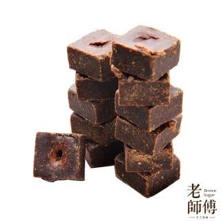【老師傅台灣製】黑糖玫瑰四物茶磚(500克1包)