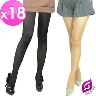 【GLANZ 格藍絲】100D 小惡魔防勾纖腿彈性絲襪-團購18雙組(黑/膚任選)