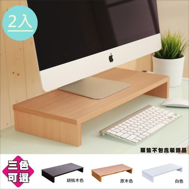 超實用防潑水桌上螢幕架/桌上架(買一送一)/
