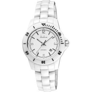 【Diadem】黛亞登 菱格紋雅緻白陶瓷腕錶-銀/ 35mm(8D1407-551S-W)