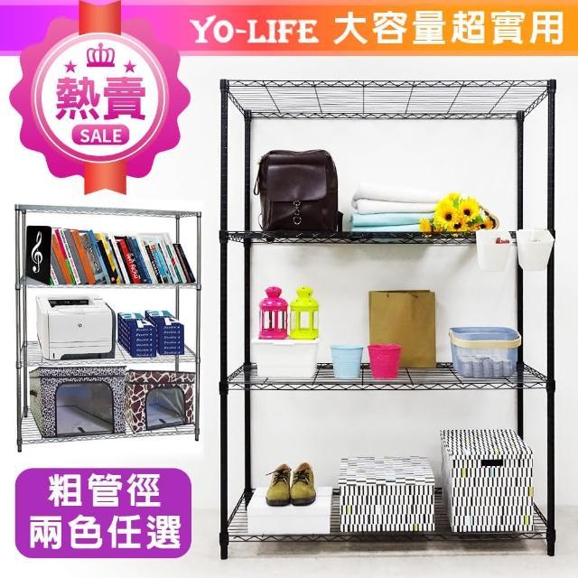 【yo-life】大型四層鐵力士架-銀/黑兩色任選(122x46x180cm)/