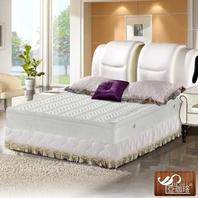【亞珈珞】3M防潑水蜂巢式三線獨立筒床墊3.5X6.2尺(單人加大)/