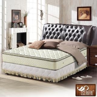 【亞珈珞】正三線立體加厚緹花布硬式獨立筒床墊6X6.2尺(雙人加大)