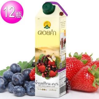 【皇家農場】鮮果汁-綜合莓果汁(1000mlx12瓶/箱)