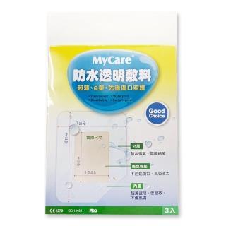【MyCare】防水透明敷料