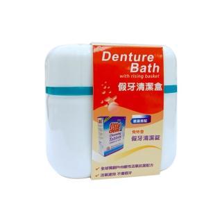 【ORALDENT】假牙雙層清潔盒/