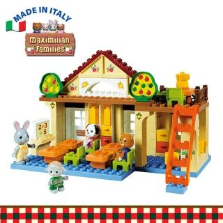 【義大利Unico】麥斯米蘭森林家族-快樂教室組(歡樂玩具節)