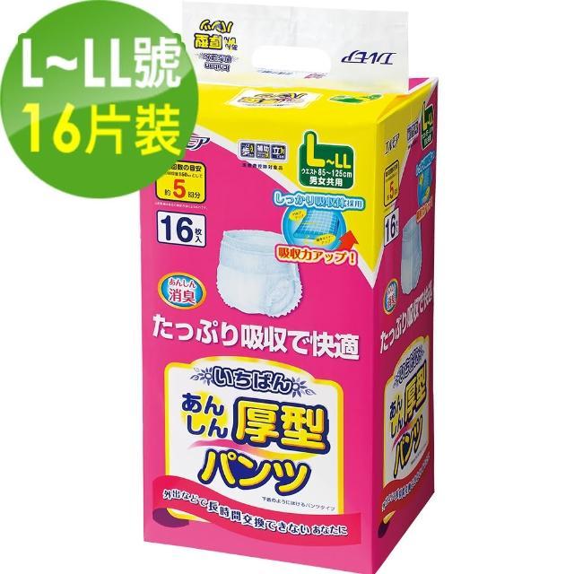 【日本一番】L-LL成人復健褲(16片x4包/箱)/