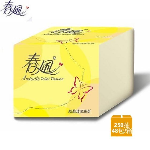 【春風】單抽式衛生紙(250抽x48包/箱)/