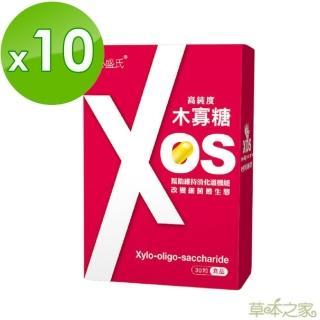 【草本之家】木寡糖 XOS(30粒X10盒)