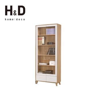 【H&D】羅德斯2.6尺下抽書櫥/書櫃