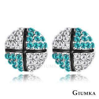 【GIUMKA】滾動愛情耳釘耳環  精鍍正白K  名媛淑女款 MF04089-3(藍綠水晶)