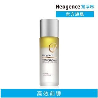 【Neogence 霓淨思】肌滲透前導菁露120ml(◆)