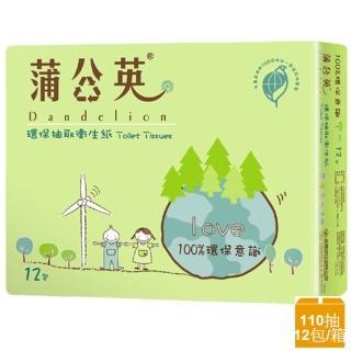 【蒲公英】環保抽取式衛生紙(110抽*12包*6串)