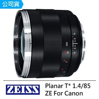 【ZEISS 蔡司】Planar T* 1.4/85 ZE For Canon(公司貨)