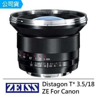 【ZEISS 蔡司】Distagon T* 3.5/18 ZE For Canon(公司貨)